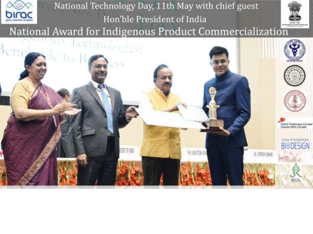 National Award for the Innovative Technology